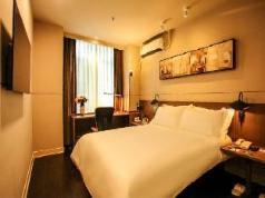 Jinjiang Inn Select Wuxi Meicun Civic Center, Wuxi