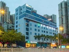 Xana Lite·Qingyuan Dongcheng Avenue, Qingyuan