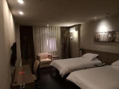 Jinjiang Inn Select Jining South Huoju Road, Jining