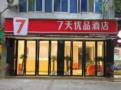 7 Days Premium·Chongqing Nanping Pedestrian Street LRT Station, Chongqing