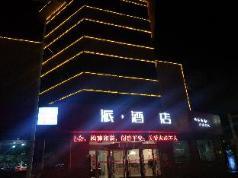 PAI Hotels·Wuzhong North, Wuzhong