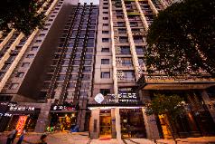 Chonpines Hotels·Chongqing Jiefangbei Hongyadong, Chongqing