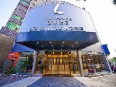 Lavande Hotels·Changsha Railway Station, Changsha