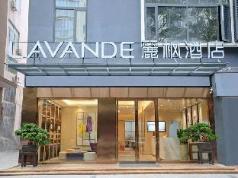 Lavande Hotels·Shenzhen Xili Metro Station, Shenzhen