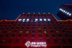 Chonpines Hotels·XiNing Qingzang Building, Xining