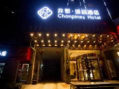 Xana Hotelle·Xi'an Fengcheng 5th Road North Railway Station Metro Station, Changsha