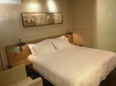 Jinjiang Inn Select Qingdao Huangdao West Coast Coach Terminal, Qingdao