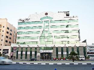 Regent Palace Hotel PayPal Hotel Dubai