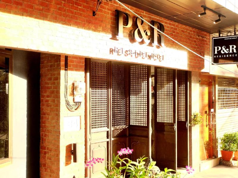 P&R レジデンス ホテル(P & R Residence Hotel)