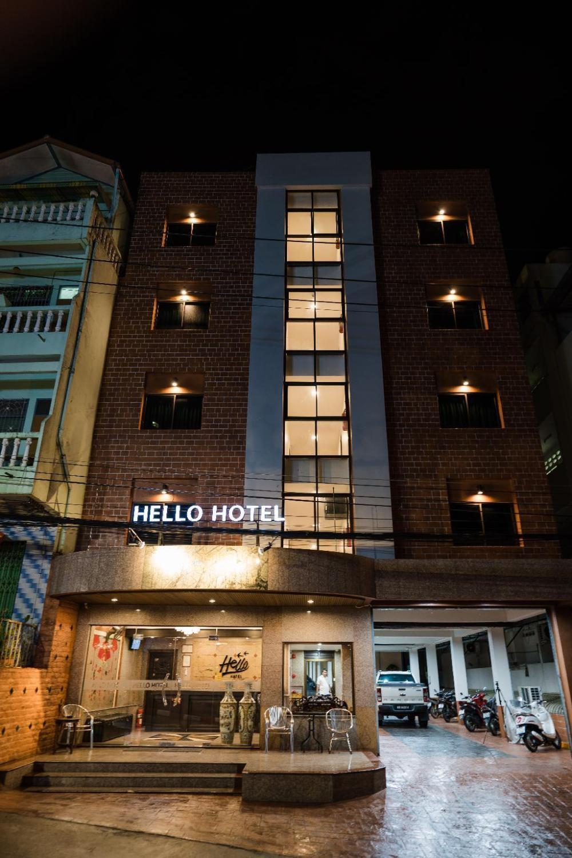 Betong Hello Hotel