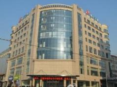 Jinjiang Inn Zhangjiakou Xuanhua Railway Station, Zhangjiakou