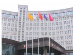 Jiyuan Oriental Jianguo Hotel, Jiyuan