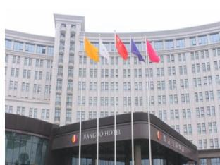 Jiyuan Oriental Jianguo Hotel