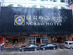 Norbu Hotel, Dongguan