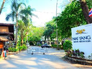 Nai Yang Beach Resort &