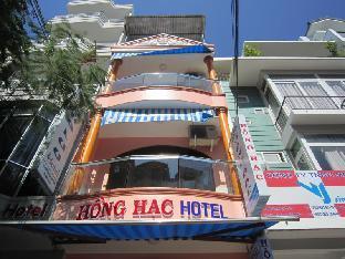Hong Hac Hotel Nha Trang