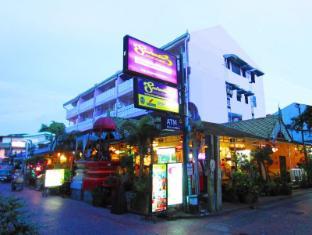 Sawasdee Smile Inn Hotel Bangkok
