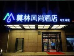 Morninginn Changsha Broadcasting Center Store Branch, Changsha