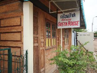 Hotel in ➦ Nai Mueang (Sukhothai) ➦ accepts PayPal