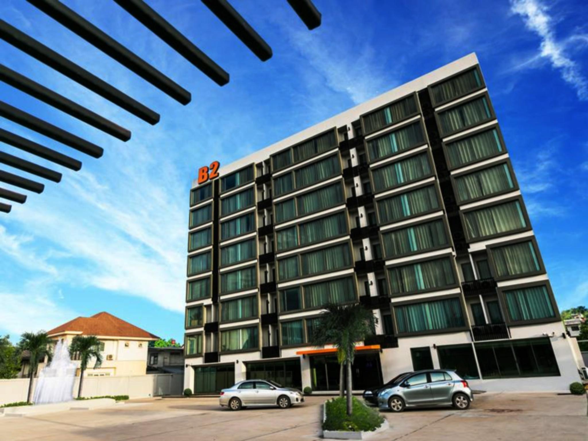 B2 Khon Kaen Hotel,บีทู ขอนแก่น