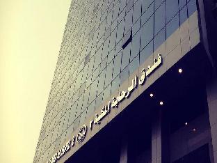 Al Rahabah Al Makkyah 2 Hotel