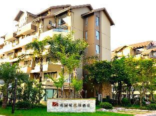 Emei Garden City Resort