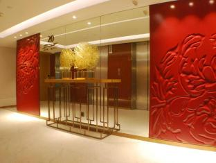 The Wharney Guang Dong Hotel Hong Kong - Executive Plus Room