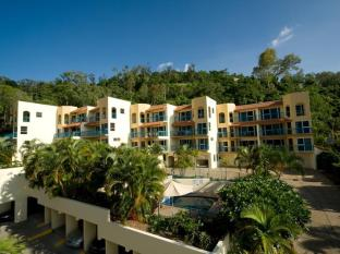 Shingley Beach Resort Whitsunday Islands - Exterior do Hotel