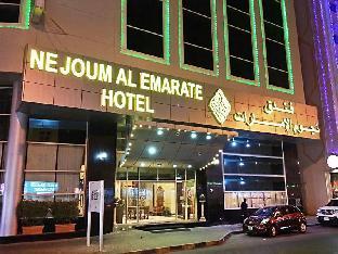Nejoum Al Emarat PayPal Hotel Sharjah