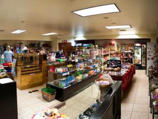 Holiday Resort & Spa Guam - Convenience store