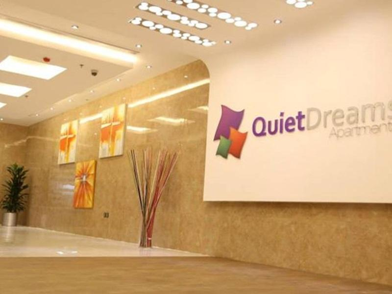 Hotel Murah di Obhur - Quiet Dreams - Al Noor Branch Apartments