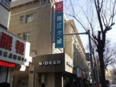 Jinjiang Inn Xining East Street Branch, Xining