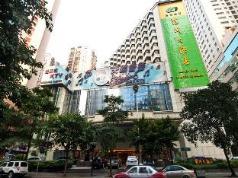 Shenzhen Luohu Hotel, Shenzhen