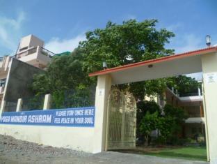 Sri Yoga Mandir Guest House - Varanasi