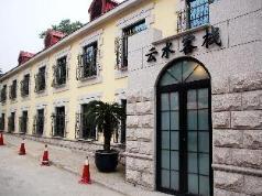 Qingdao Neptune Hotel, Qingdao