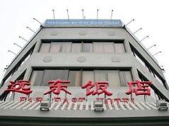 Far East Hotel, Beijing