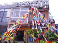 Musesun Youth Hotel, Hangzhou