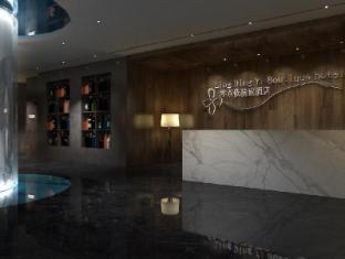 Lingdianyi Boutique Hotel - Shanghai