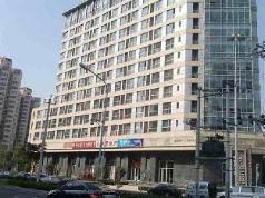 Lovely Home Boutique Apartments Xizhimen, Beijing