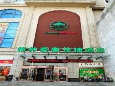 Greentree Inn Hebei Zhangjiakou Guyuan Fuxiang Mall Express Hotel, Zhangjiakou