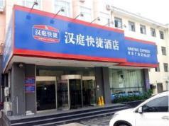 Hanting Hotel Qingdao Licang Square Branch, Qingdao