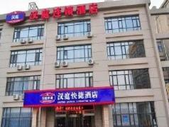 Hanting Hotel Tianjin Guangkai Simalu Branch, Tianjin