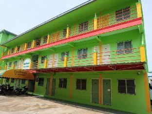 プニャワット コート アパートメンツ Punyawat Court Apartments