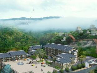 Longyan Capital International Hot Spring Resort