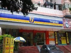 7 Days Inn Guangzhou Tongdewei Branch, Guangzhou
