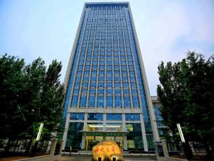 Yantai Haiyue Hotel - Yantai