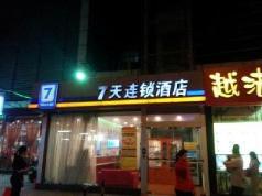 7 Days Inn Guangzhou Jingxi South Hospital Tonghe Metro Branch, Guangzhou