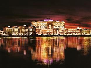Emirates Palace Hotel discount