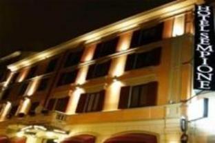 赛姆皮昂酒店