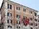 Рим - Antico Palazzo Rospigliosi Hotel